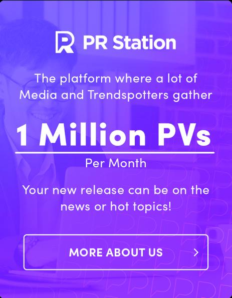 PR Station banner